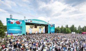 Тимур Батрутдинов найдет себе девушку на VK Fest 2019