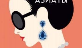 Что читать этим летом: подборка лучших книг от Woman.ru