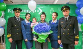 ВМеждународном аэропорту Краснодар встретили 6-миллионного пассажира авиакомпании Utair