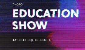 Нетология запускает первое образовательное шоу о мире digital